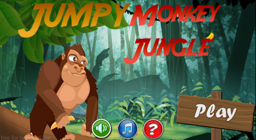 猿のジャングルをジャンプ