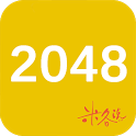 2048 Mig Said ~Ranking version icon