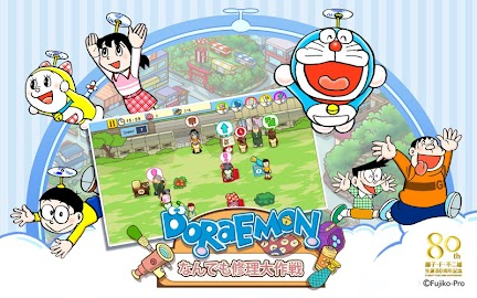 Doraemon Repair Shop Screenshot 5