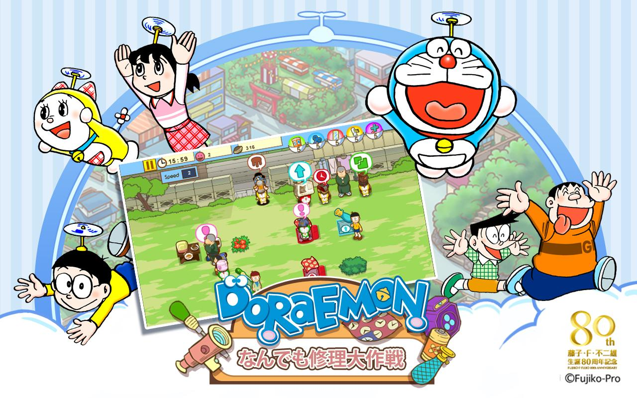 Doraemon Repair Shop - screenshot