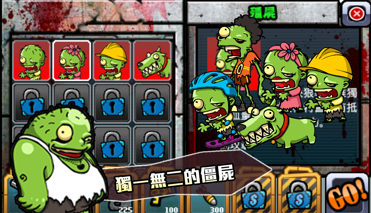 特警大戰殭屍 Swat vs Zombies - screenshot