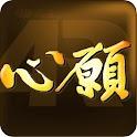 心願 icon