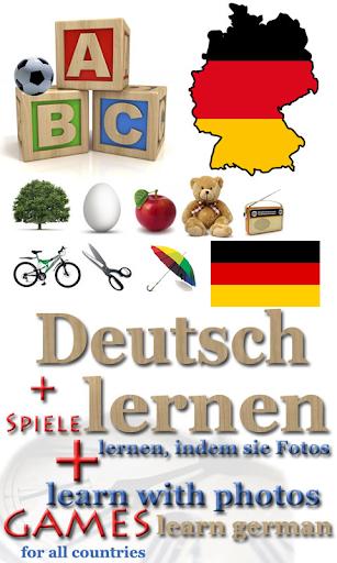 德語德文ANL 德語教育認證中心最專業的德文教育認證機構