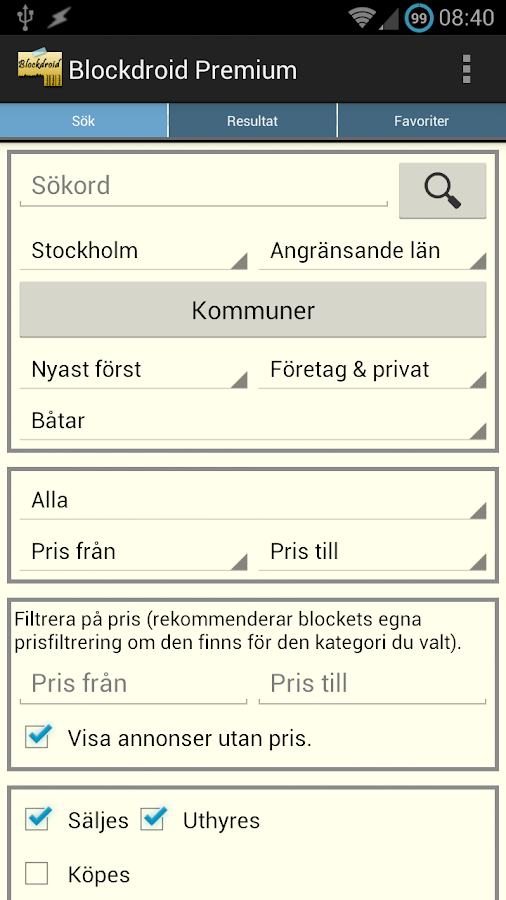 Blockdroid Premium - screenshot