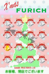 Furich Christmas party select- screenshot thumbnail
