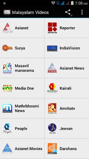 Malayalam TV Programmes