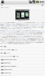 Multi-engine Translate- screenshot thumbnail
