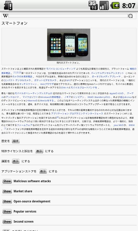 Multi-engine Translate- screenshot