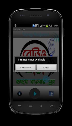 Radio Vasha