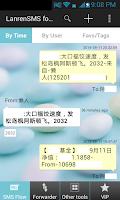 Screenshot of Lanren SMS Forwarder