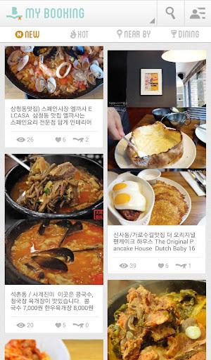 My Booking 마이부킹 -음식 SNS 맛집 소개