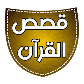 Hisn Almuslim