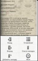 Screenshot of Корабль-призрак.Ф.Марриет