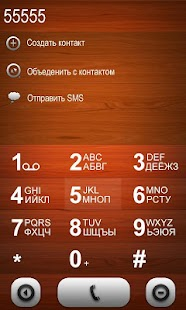WOOD Theme for exDialer- screenshot thumbnail