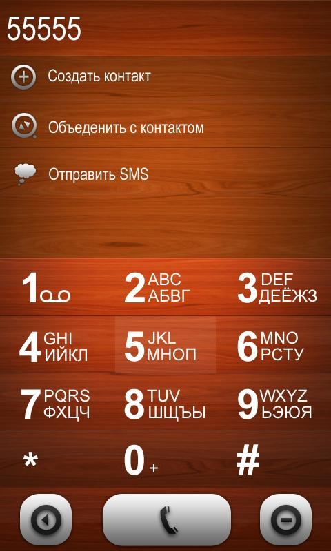 WOOD Theme for exDialer- screenshot