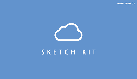Kit de dibujo - Sketch Kit: miniatura de captura de pantalla
