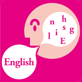 How to make English head 2