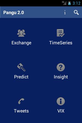 【免費財經App】Pangu 2.0-APP點子