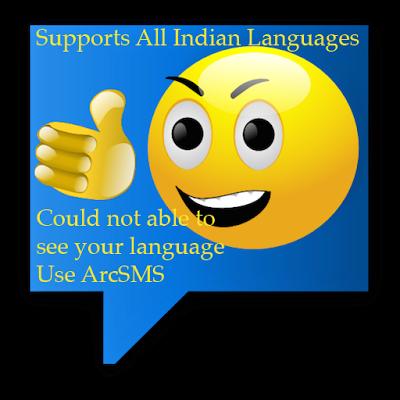 ArcKeyboard Tamil - தமிழ் - screenshot