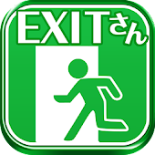 Escape game Escape-EXIT San