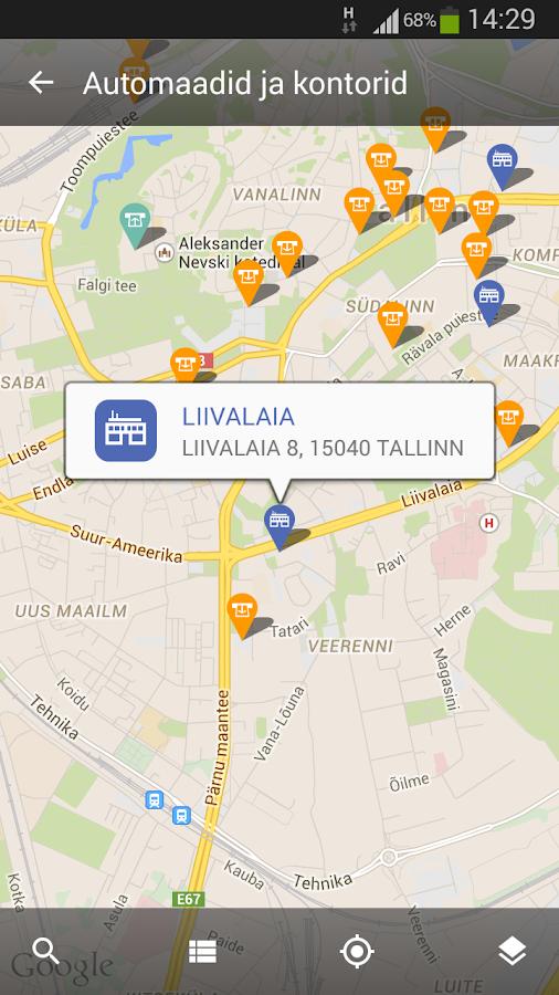 Swedbank Eestis - screenshot