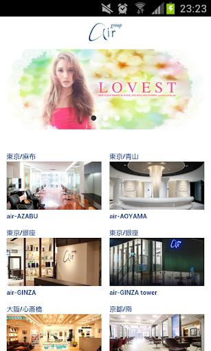 美容室 LOVEST by air(ラヴェスト)の公式アプリ
