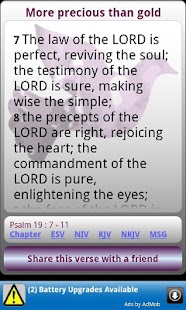 Uplifting Psalms Daily Bible - screenshot thumbnail
