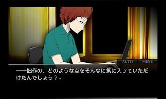Screenshot of ホワイトボオド【前編】