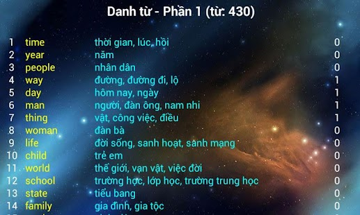 English Words for Vietnamese APK 1.3 - Free Educational ...