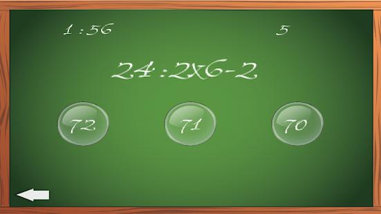 數學測試 教育 App-癮科技App