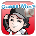 Guess Who? -プロ野球編- icon