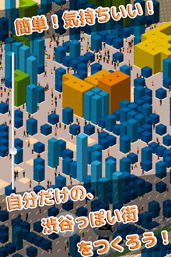 玩免費模擬APP|下載Shibuya app不用錢|硬是要APP