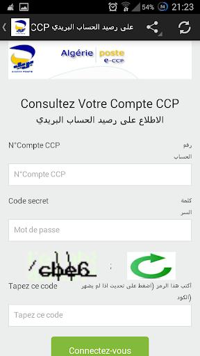 CCP Algerie v 2