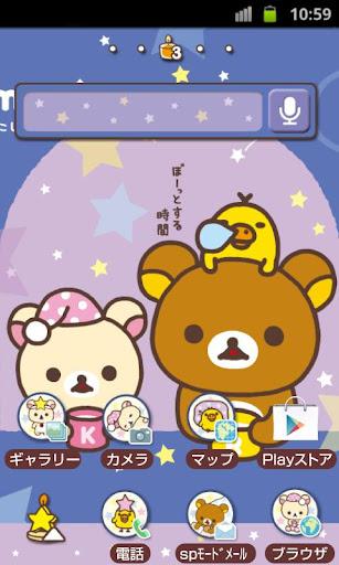 愛音樂APK 下載7.001.001.696 ( MP3音樂下載播放器) [ Android APP ]