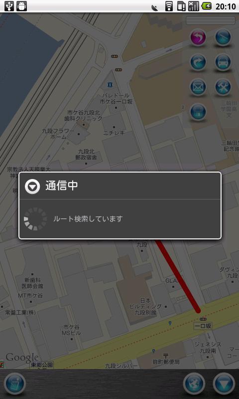 MapPaint- screenshot