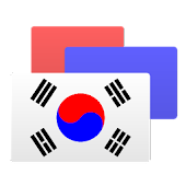 Korean Vocab Widget