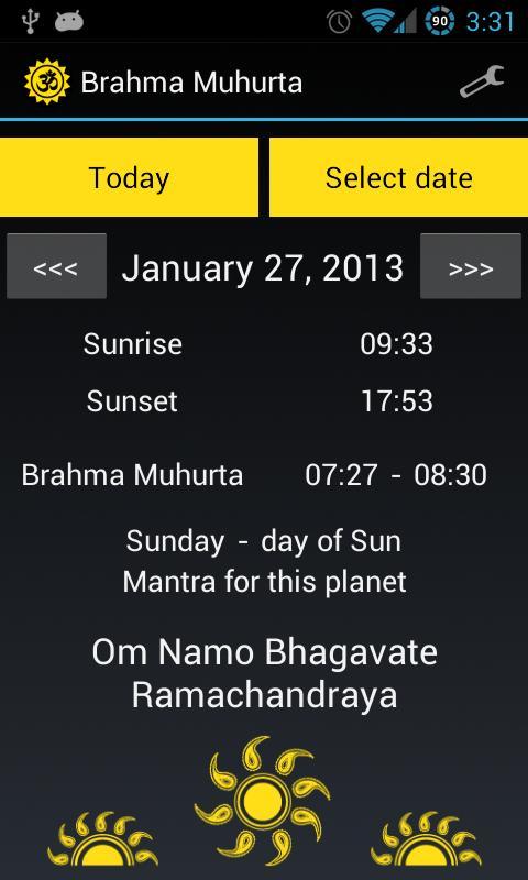 Brahma Muhurta- screenshot