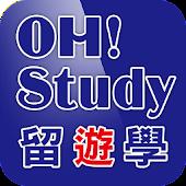OH!Study-顧問學生版