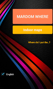 Mardom Where. Indoor maps- screenshot thumbnail