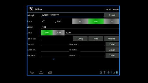 玩商業App|BKSkup免費|APP試玩