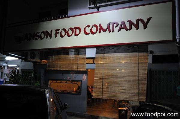 Anson Food Company @ Anson Food Company - Malaysia Food