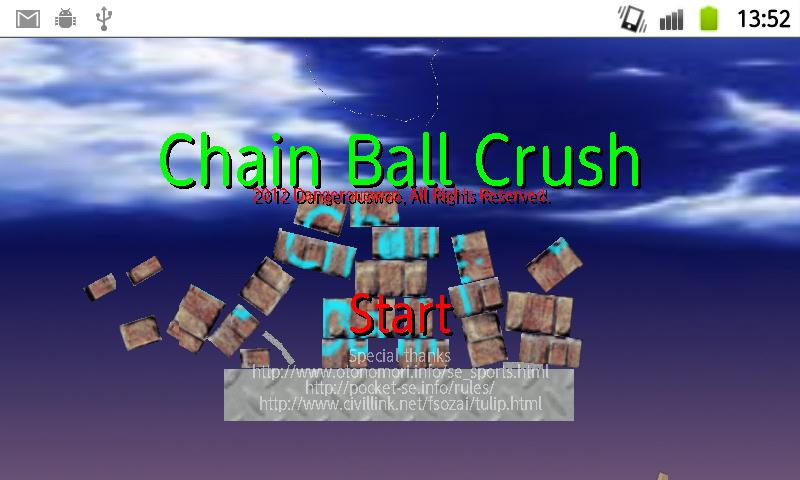 The Chain ball- screenshot