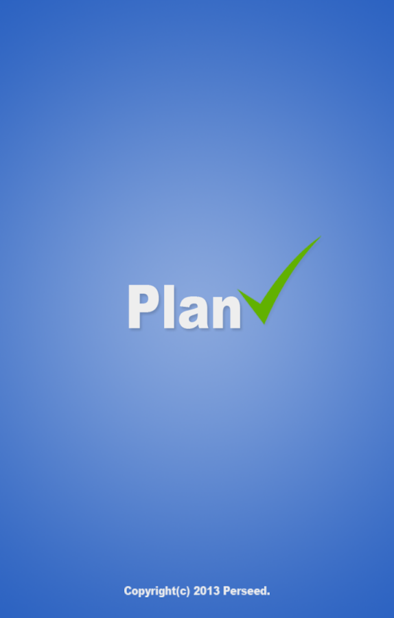 Plan V (Plan Assistant)- screenshot