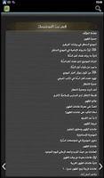 Screenshot of علامات الظهور