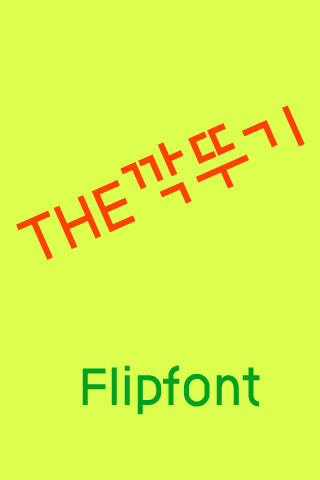THEKkak™ Korean Flipfont APK Download com monotype android