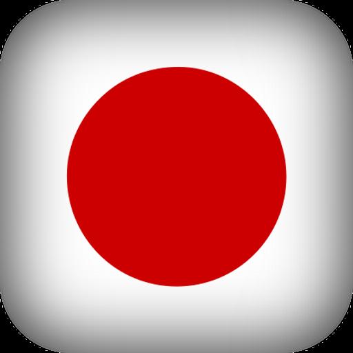 可變的SD錄音筆 工具 App LOGO-APP試玩