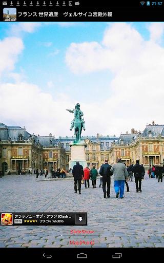 フランス 世界遺産 ヴェルサイユ宮殿外観 FR004