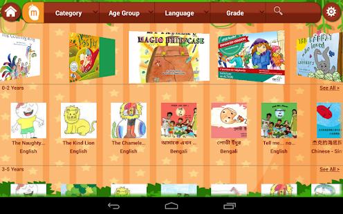MangoReader - Story books- screenshot thumbnail