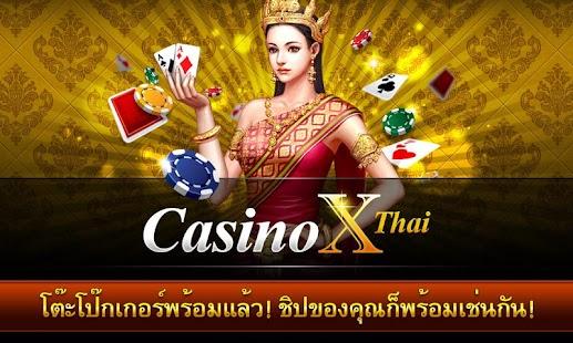 ไพ่คาสิโนX CasinoX Thai