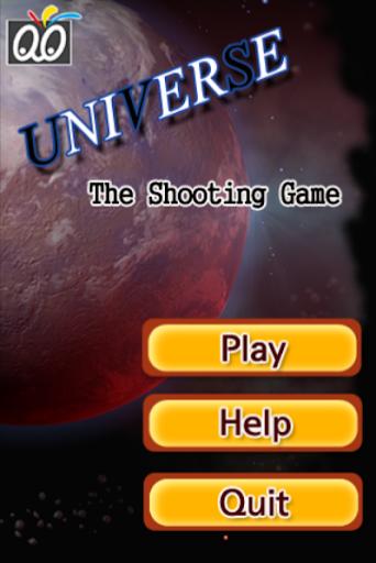 운석 피하기 - UNIVERSE